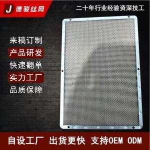 厂家定制 不锈钢金属包边过滤网片 耐高温过滤网片 可按要求定制