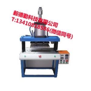 皮革压花机烫金机木制品塑料压花机商标烫印机塑料塑胶烫金机