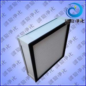 无隔板高效空气过滤器,FFU配套-品牌滤网-HEPA