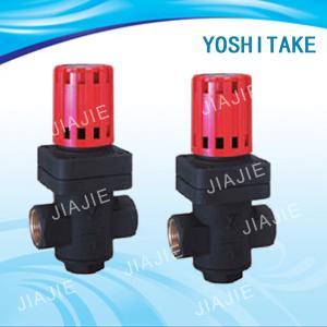 日本YOSHITAKE原装进口蒸汽减压阀GD-30