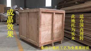 深圳 廣州 佛山 東莞 中山 珠海 清遠 運輸木箱定制定做