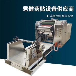 热熔胶膜涂布机 双面热熔胶涂布模切机 刮板式涂布机可定制