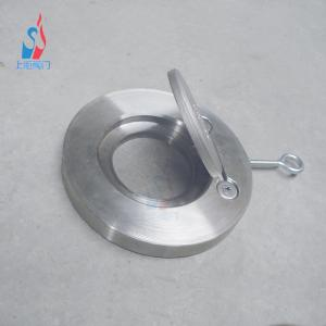 厂家专业生产铸钢单向对夹止回阀 h74旋启式单板单向阀