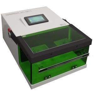 高通量组织研磨仪BR10
