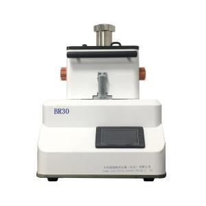 高能臼式研磨仪BR30