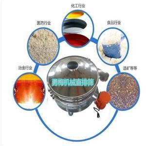 ZPS800直排筛-面粉筛-不锈钢直卸式振动筛