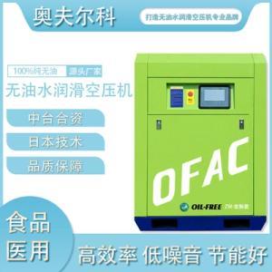 制药无油水润滑空压机