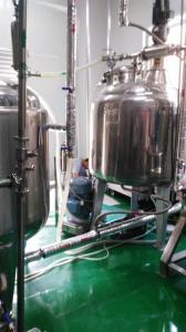 食品添加剂乳化机食品添加剂乳化设备