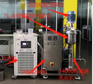 实验室乳化机,合格的实验室乳化机应具备哪些优势