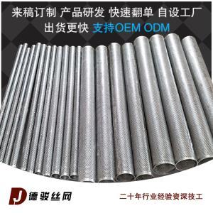 厂家定制 不锈钢冲孔滤管 圆孔网过滤筒 无缝焊接冲孔网筒304316