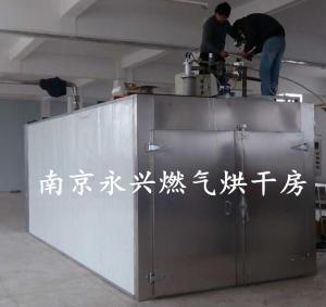 大型燃氣烘干房