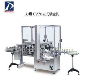 力嘉CV70立式装盒机