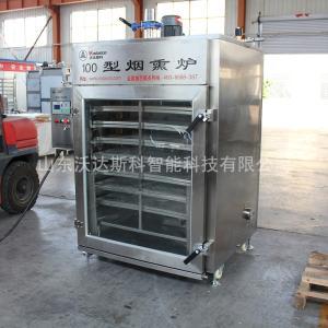 豆腐干烟熏炉生产厂家 秘制香肠烤肉烟熏炉