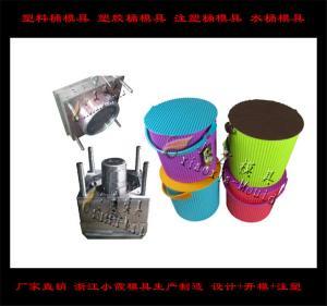 塑胶桶模具桶注塑模具桶塑料模具桶塑胶模具