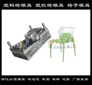 椅塑料模具沙滩塑料椅模具代加工