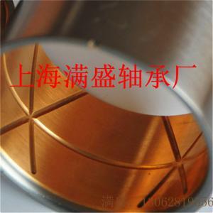 JF700钢铜合金层摩擦耐磨损复合衬套双金属轴承