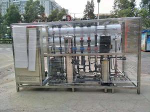 东莞华达工业水处理设备