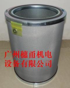 特惠愛發科ULVAC油霧過濾器濾芯TM-4E/3E/2E