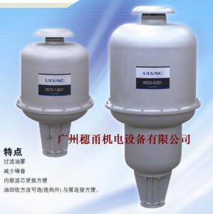 特惠愛發科ULVAC油霧過濾器NOS4201/1801/901
