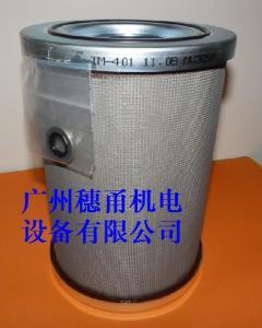 特惠愛發科ULVAC油霧過濾器TMN151/201/401的濾芯FE151/201/401