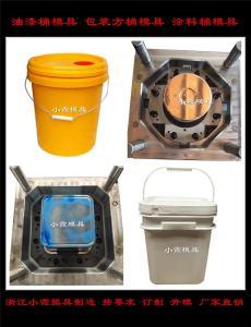 涂料桶模具涂料塑料模具生产厂家