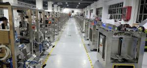 迷你廠家批發 面膜生產設備 全自動面膜折疊機 面膜折疊裝袋機 多功能面膜折疊機