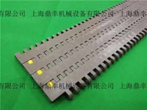8500系列HP8505平板直行塑料輸送鏈網
