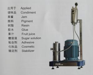 江蘇思峻在線式高速分散機乳化機均質機GDL2000系列