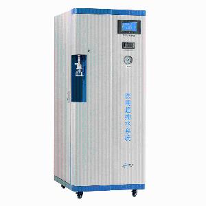 超純水機的選擇方法水質標準