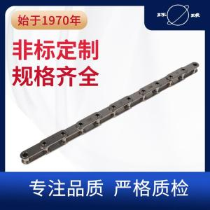 蘇州環球 不銹鋼空心銷軸鏈條