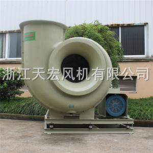 天宏F4-72-8C玻璃鋼離心風機 FRP防腐防爆離心風機