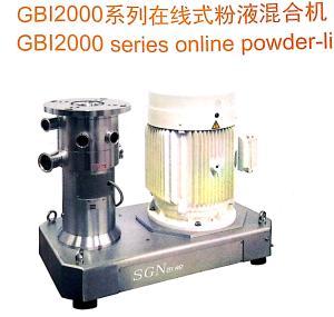 江蘇思峻生物醫藥食品級粉液體混合機乳化機GBI2000系列