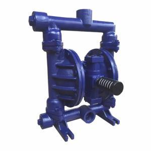 QBY型氣動隔膜泵/隔膜泵-放心泵,三利造