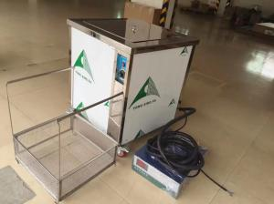 東莞華達單槽/多槽超聲波清洗機