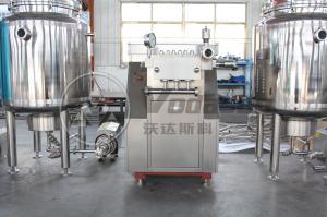 牛奶生产线设备 乳制品专用不锈钢均质机 耗牛奶加工设备厂家