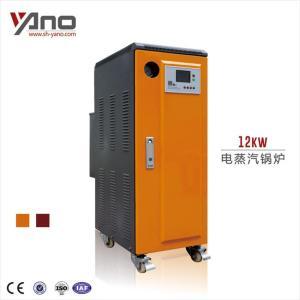 小型蒸汽发生器12KW电蒸汽锅炉
