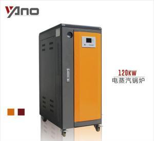 120KW全自动电蒸汽锅炉