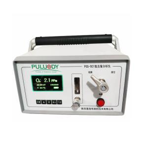 便携式微量氧分析仪PGS-OC1