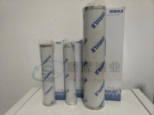 MAHLE77925688 PI73016DNPSVST10馬勒濾芯