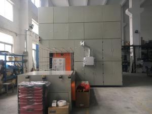 東莞華達單工位多功能碳氫真空清洗機