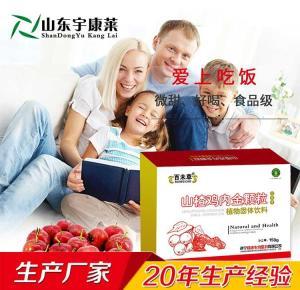 山楂鸡内金加工厂家健胃消食产品生产厂家