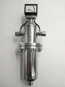 真空泵排氣口除菌裝置