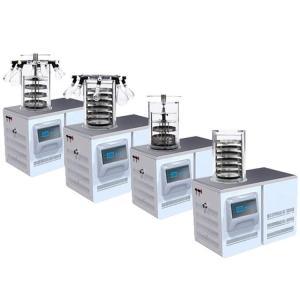 实验型冻干机型号规格全可定制