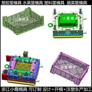 水果筐模具生产厂家蔬菜筐模具生产厂家