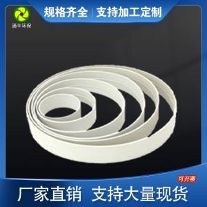 PP套環 PP直接 風管連接 承插口 源頭 四川成都直銷 規格齊全