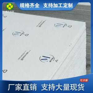 成都厂家pp板材 A板 阻燃板材 塑料板 抗腐蚀 抗UV 防风化板材