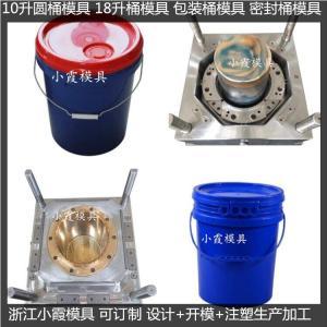 黄岩塑料模具 20L机油桶模具