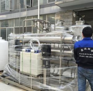 医药制药行业用GMP超纯化水机