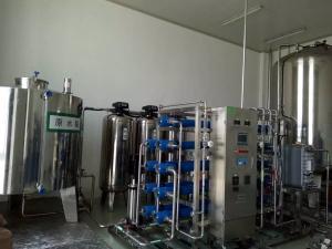 药厂制药制剂用GMP超纯化水机