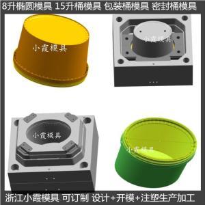 黄岩塑料模具 20L油桶塑料模具